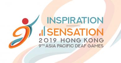 第 9 屆 亞太聾人/聽障運動會 APDG | 2019